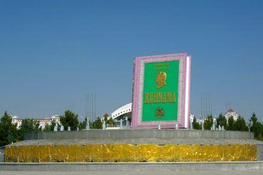 Ashgabat rukhama book - Turkmenistan