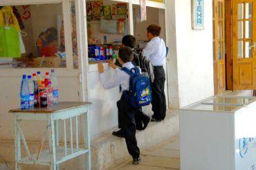 School children - Uzbekistan