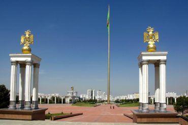 Ashgabat flag - Turkmenistan