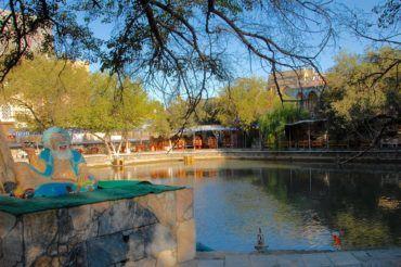 Lyabi-Khauz water reservoir with nearby cafes in Bukhara - Uzbekistan culture