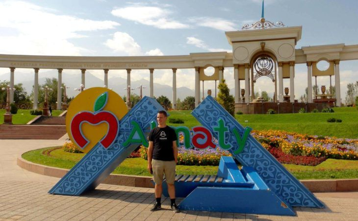 Independence Park of First President Almaty kazakhstan travel