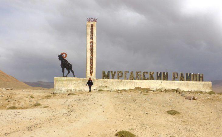 Murgab region Pamir - Tajikistan-entry sign