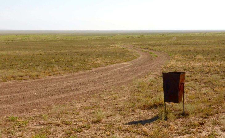 Altyn-Emel - Garbage-Can-Kazakhstan
