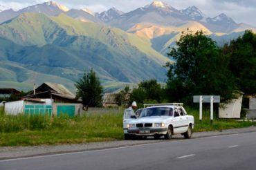 Suburbs Bishkek