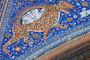 Samarkand detail mosaic - Uzbekistan