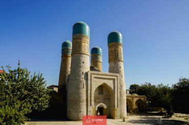 Uzbekistan, Chor Minor, Bukhara