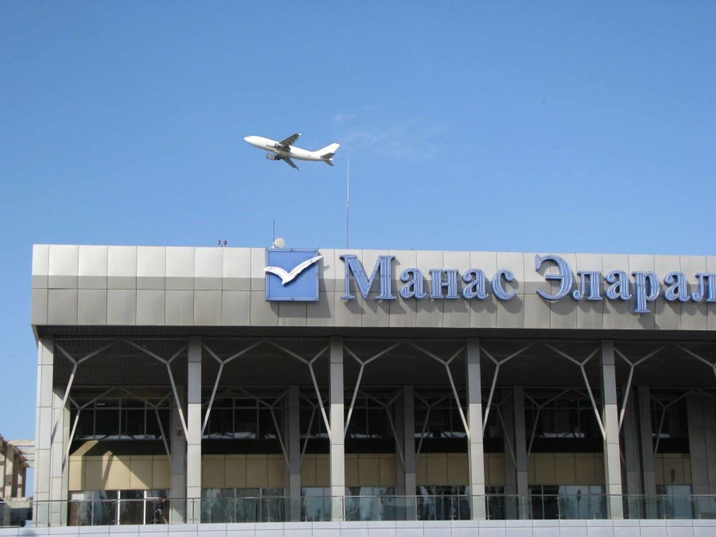 Departure manas airport