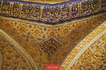 Islamic influence, Uzbekistan, Central Asia