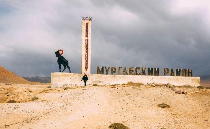 Murghab region, Tajikistan