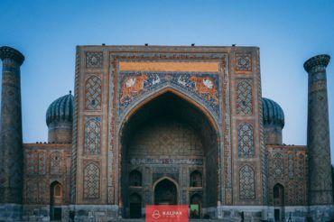 Sher Dor, Samarkand
