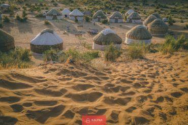 Uzbekistan desert, yurt camp, Aydarkul