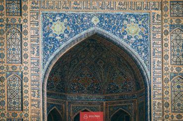 Uzbekistan decoration detail, architecture