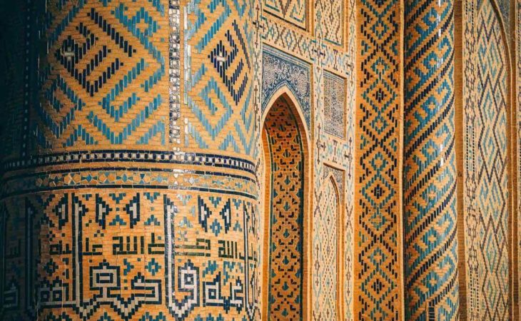 Uzbekistan sights to see