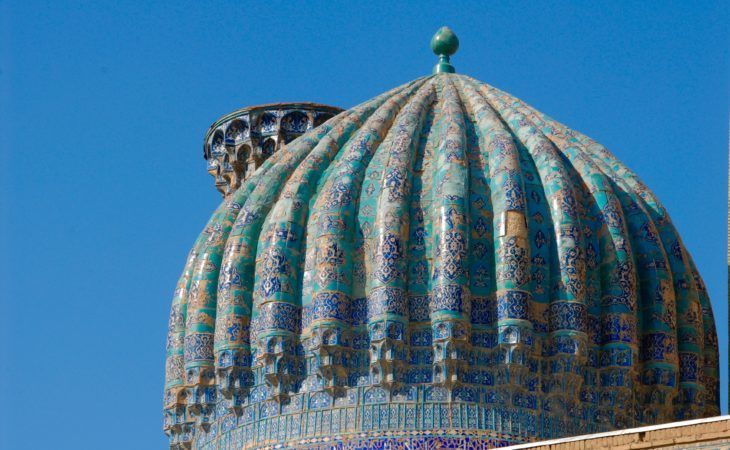 Zoomed view of the islamic architecture in Samarkand, details, uzbekistan travel inspiration