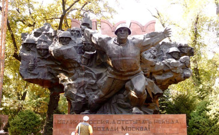 massive monument of Panfilov division soldiers in Almaty park, kazakhstan vacations