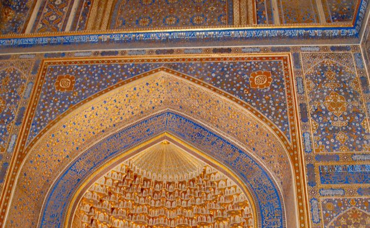 Golden decoration of islamic oriental art in Uzbekistan, tilla kari-architecture