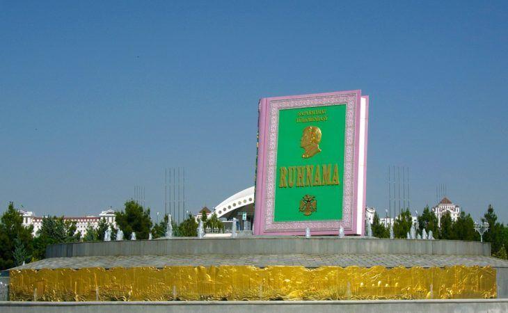 Ruhnama book in Turkmenistan tour