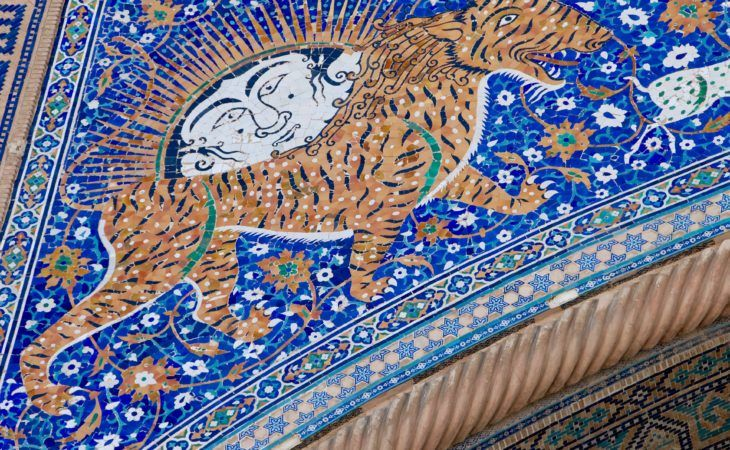 tiger with human faced sun, decoration in Samarkand mosque, Uzbekistan tourism places