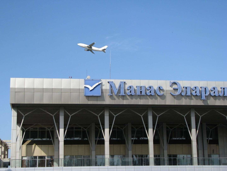 airport manas in kyrgyzstan