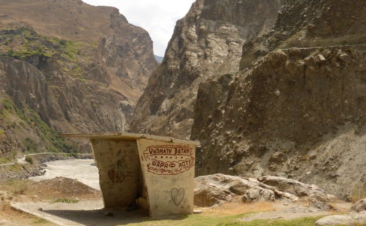 lone bus stop in Pamir, Tajikistan