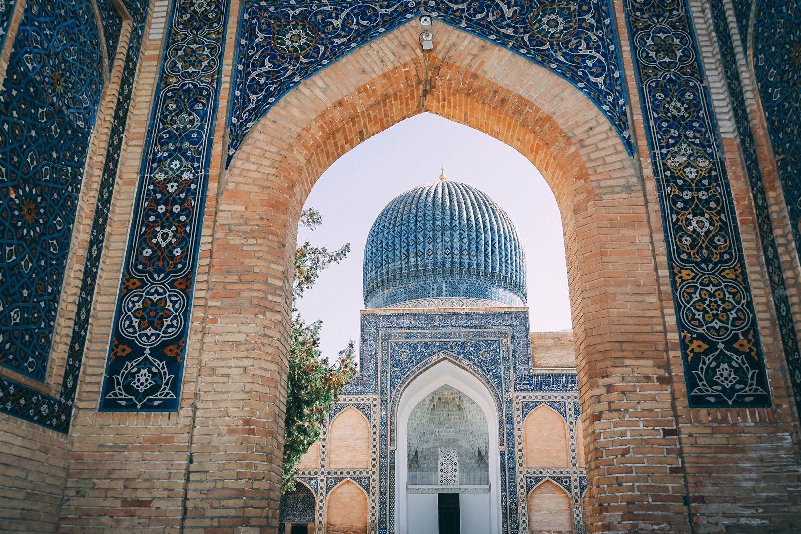 Central Asia, UNESCO