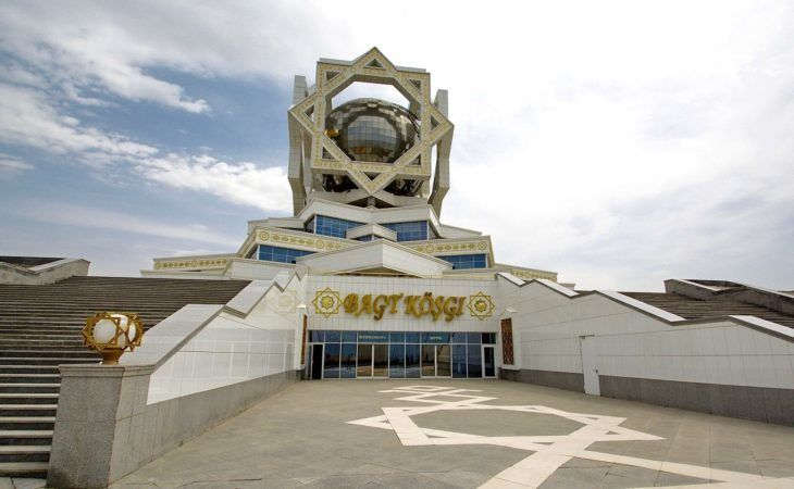 Best of Central Asia Tour- Ashgabat city