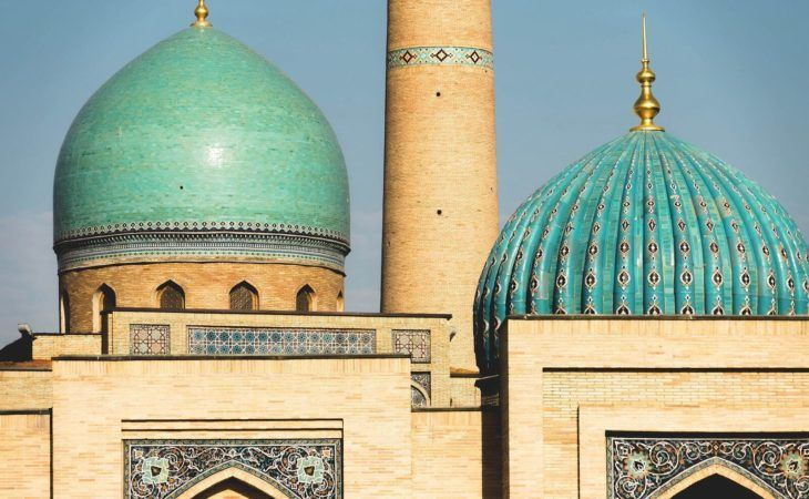 Tashkent City Tour, Uzbekistan