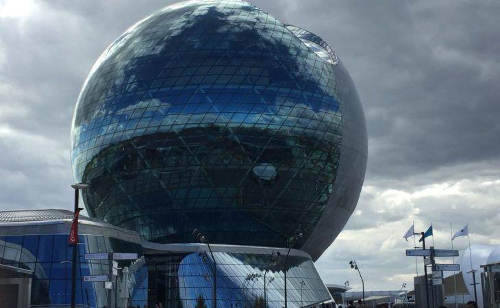 Kazakhstan Tour, AstanaCity, Expo sphere