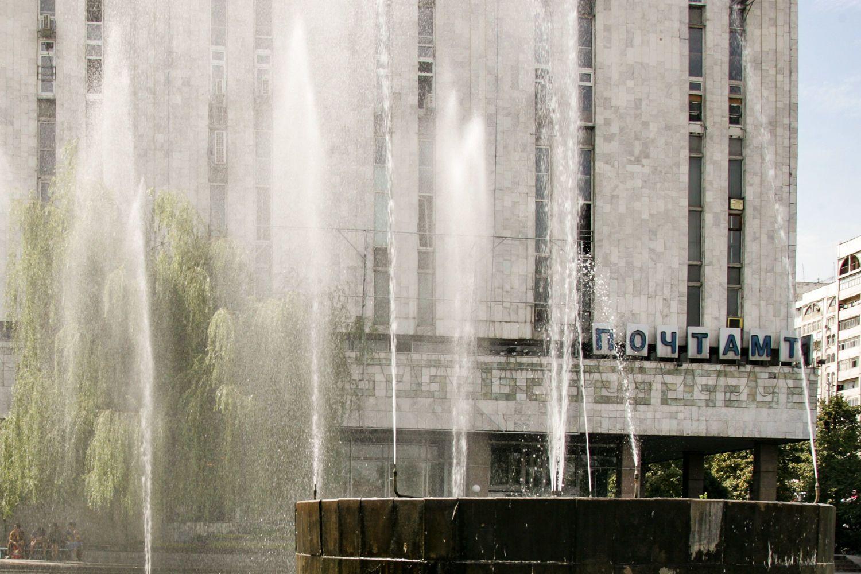 Central Post Office in Bishkek City tour