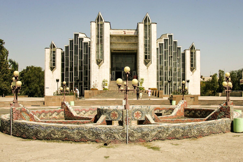 wedding palace Bishkek City Tour