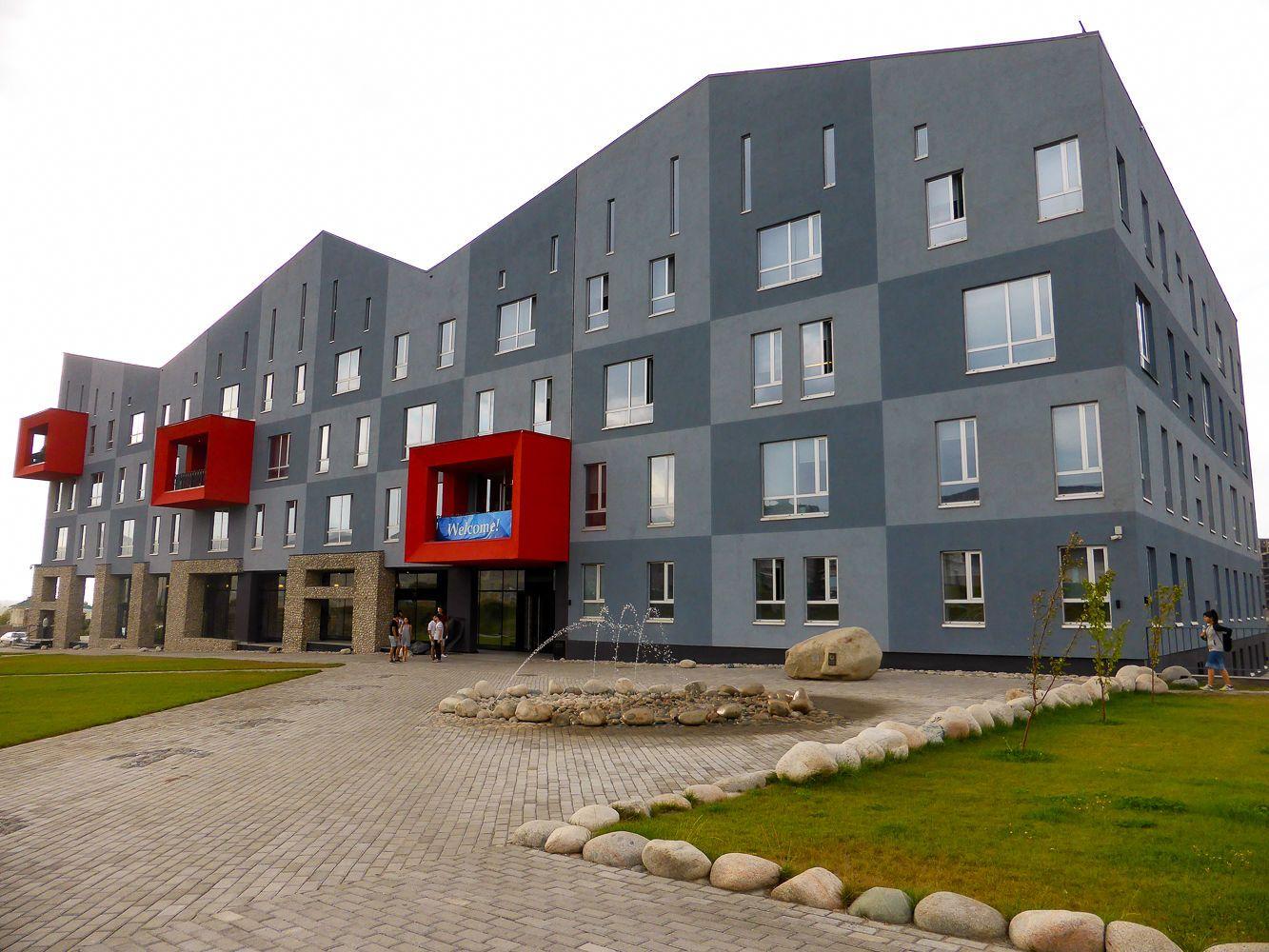 new campus AUCA Bishkek City Tour