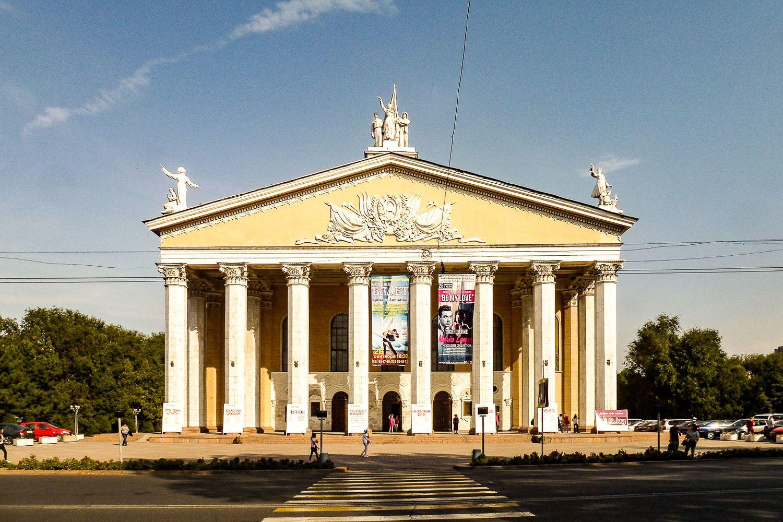 opera & ballet theatre in Bishkek City Tour