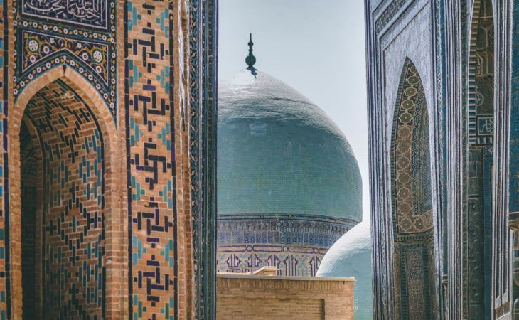 Samarkand City Tour, architecture