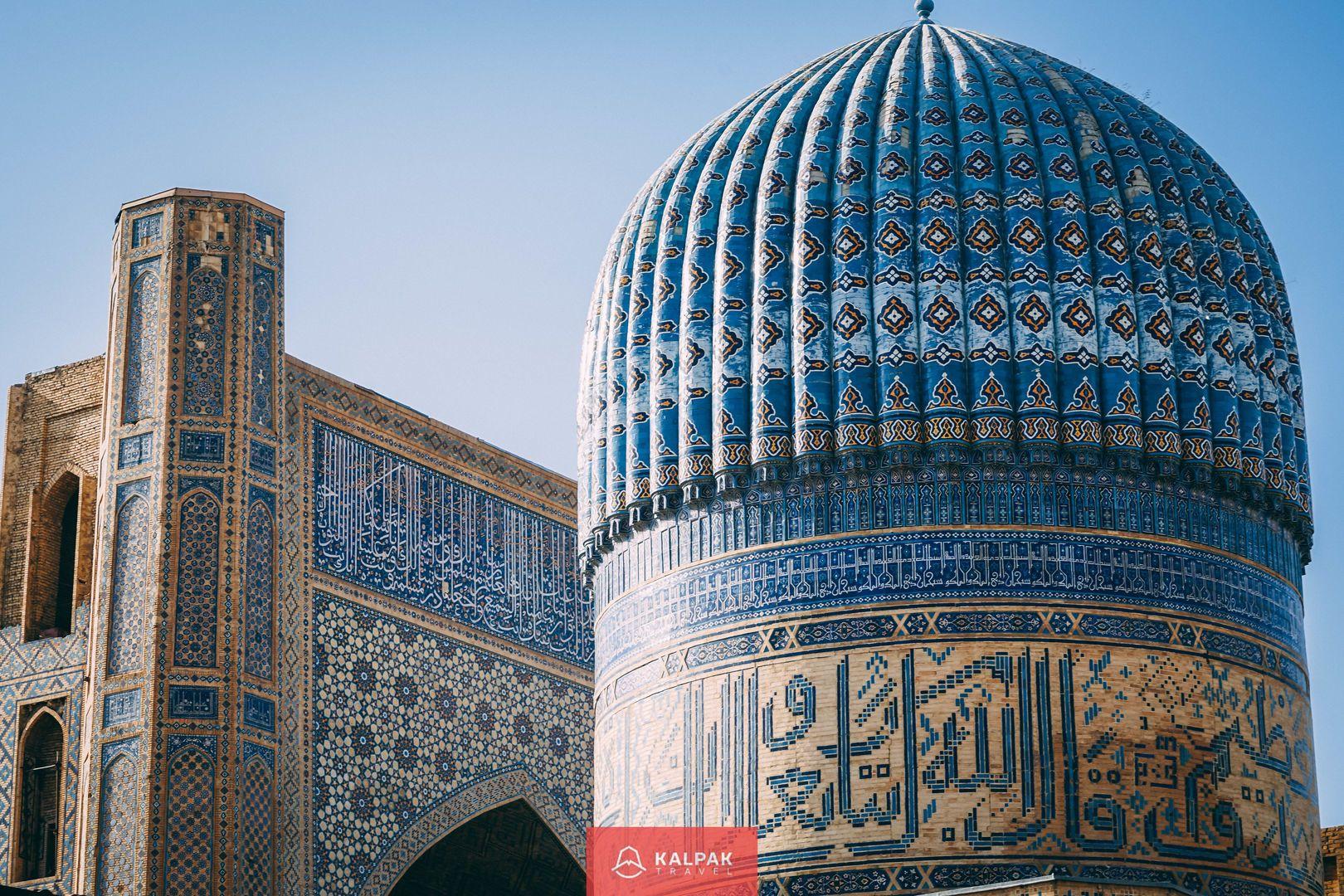 Samarkand Travel, Bibi Khanum mosque