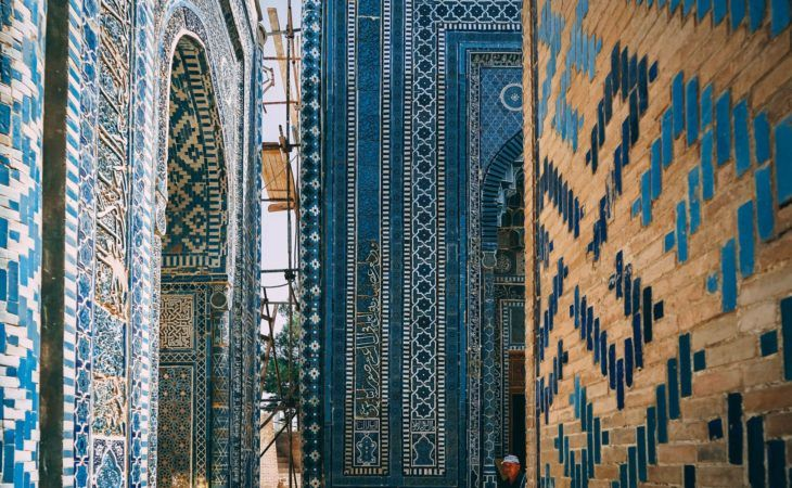 Samarkand-Central Asian Timurid architecture