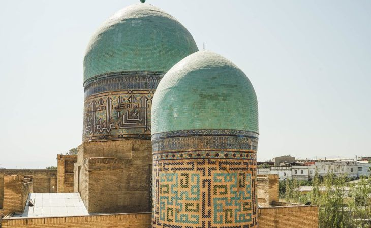 Samarkand domes-visiting Central Asia