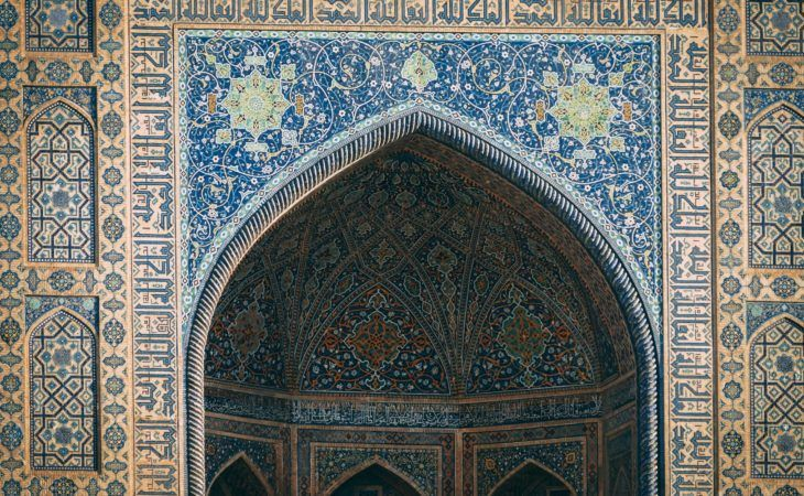 Centrak Asia wonders-architecture in Samarkand