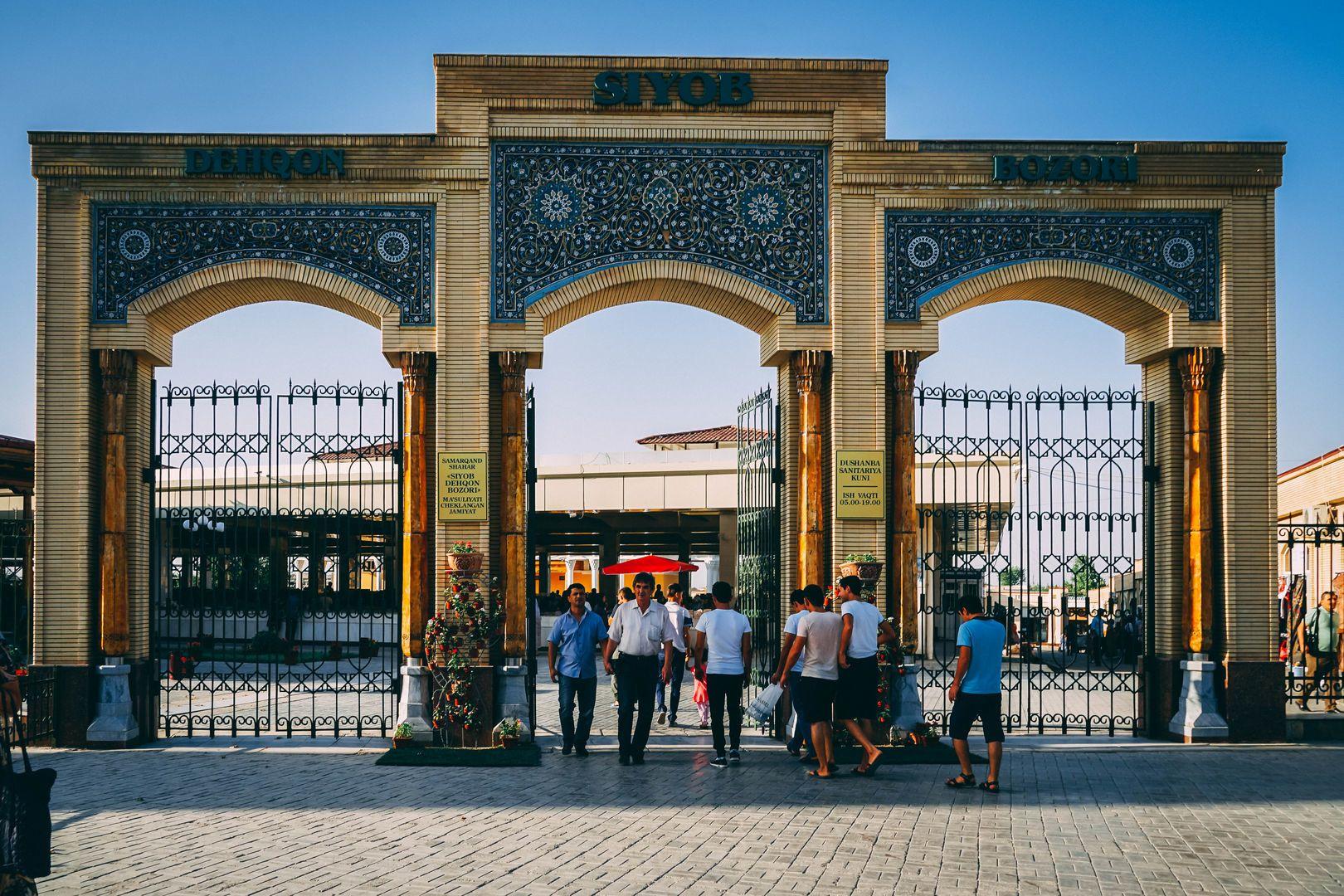 Samarkand bazaar, Siyob