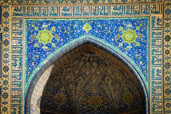 Samarkand Travel Guide uzbekistan Central Asia travel