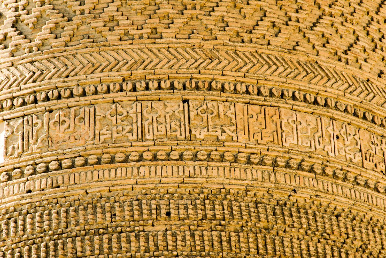 Kalyan minaret in Uzbekistan tour, bukhara