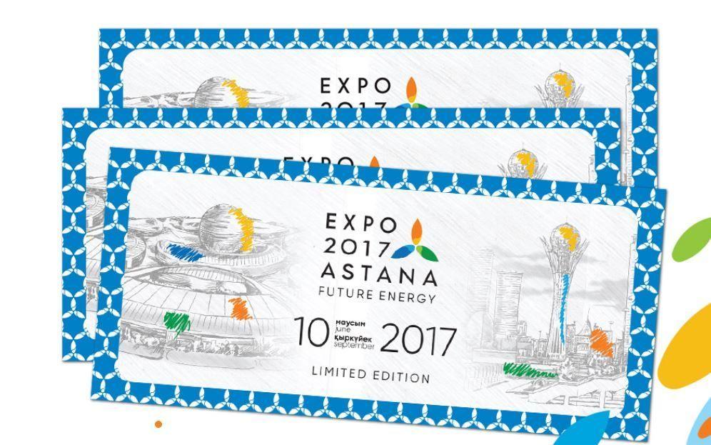 Expo-tickets-Astana-Tour