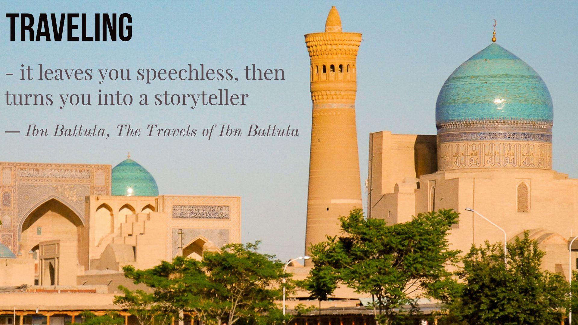Silk Road travel quote