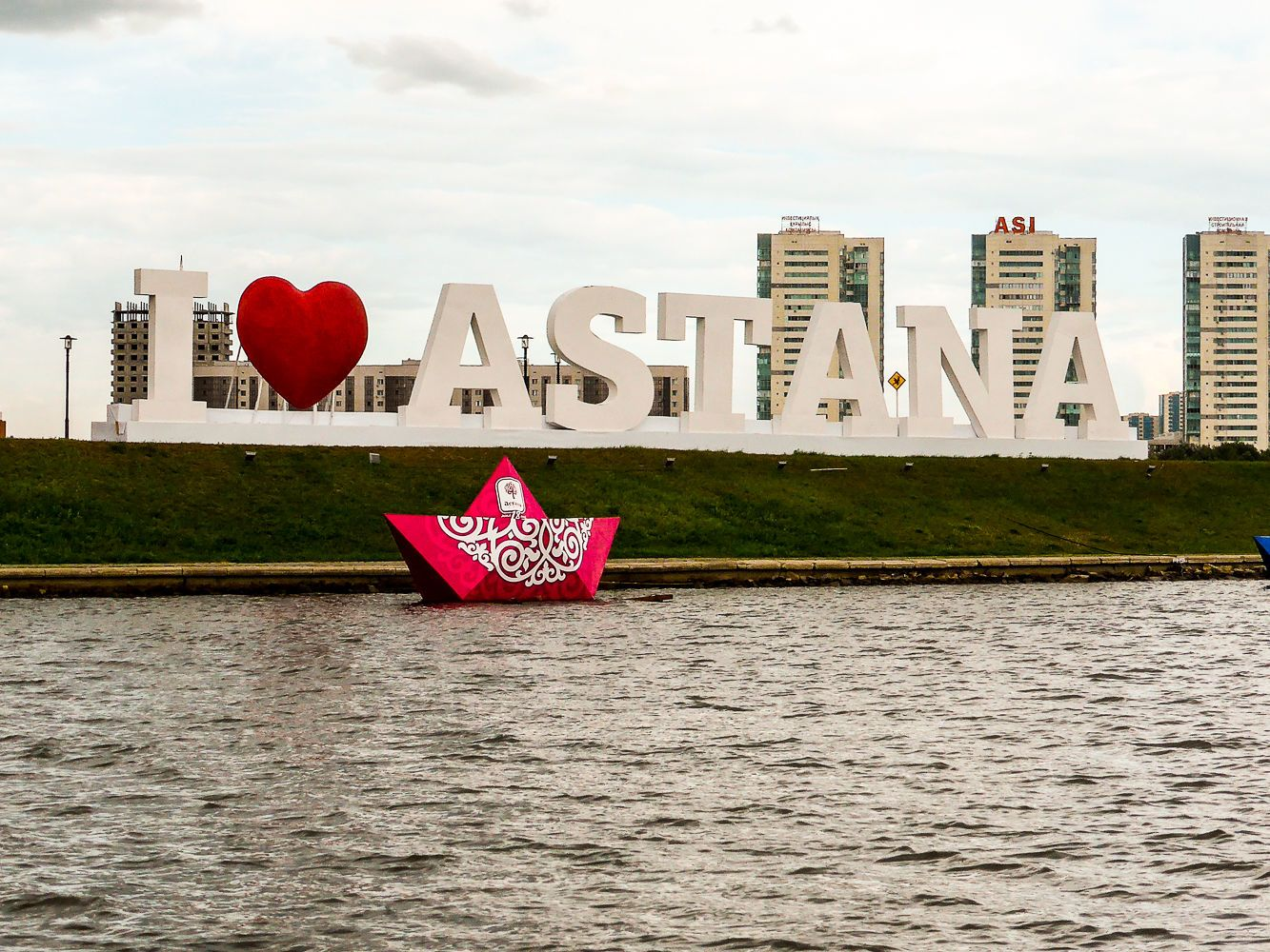 I love Astana sign near Ishim river in Kazakhstan during EXPO2017 tour