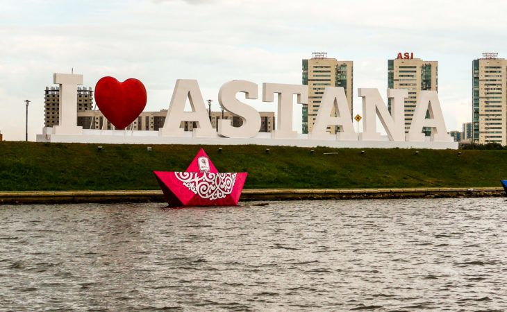 I love Astana sign in Expo 2017 tour in Kazakhstan