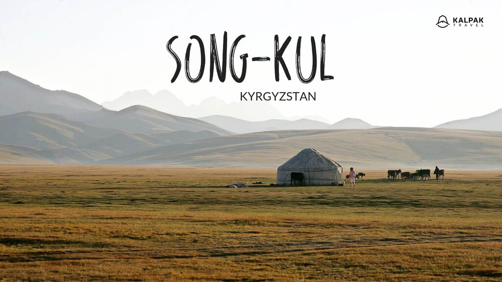 Song Kul in Kyrgyzstan