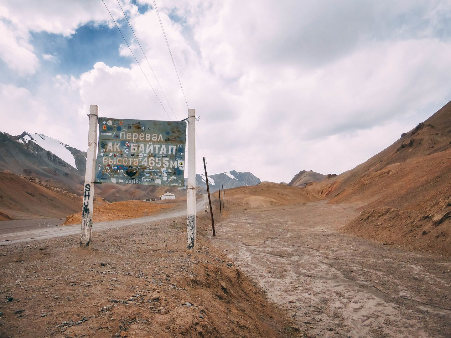 at Ak Baital pass or the highest point of Pamir Highway with 4655 meters