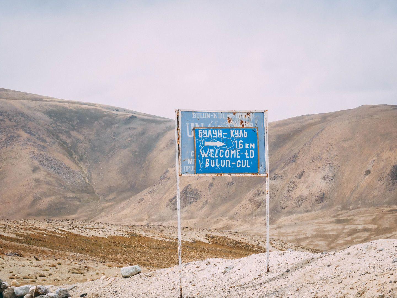 Bulunkul Road, Pamir Highway turn