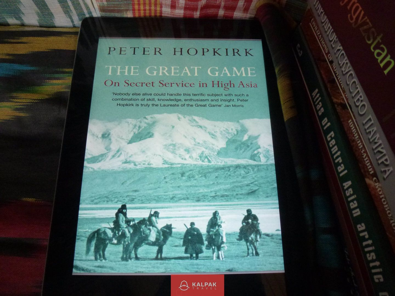 Pamir books