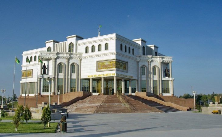 Turkmenistan Mary History Museum