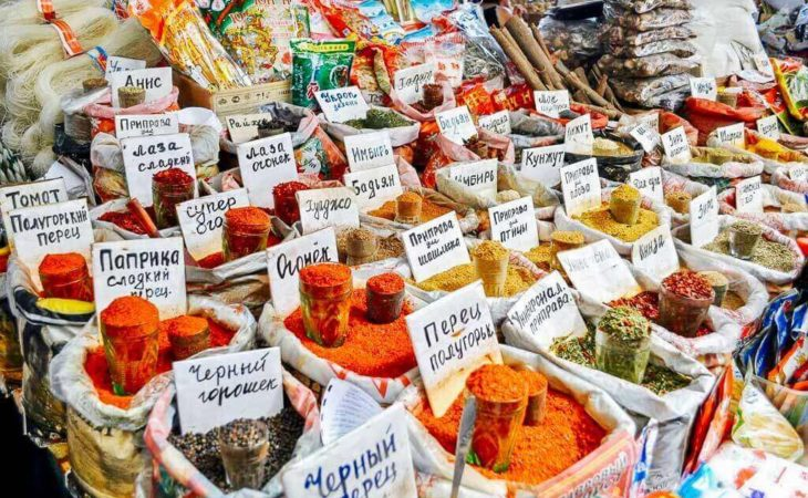 World Nomad Games spices